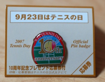 07tennisdaybadge