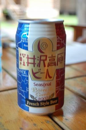 Beer02