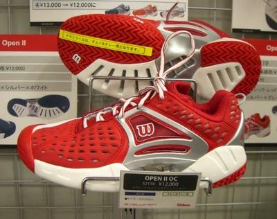 Wilsonshoes01
