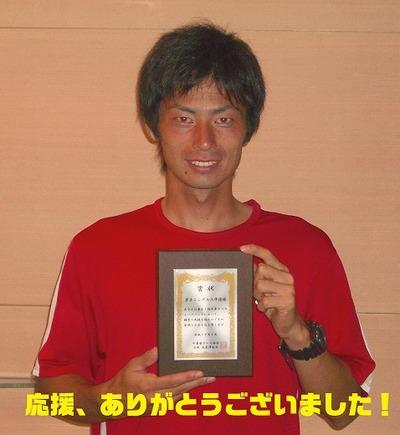 Tanakashinichi