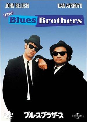 Bluesbrothers_2