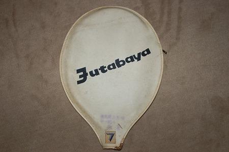 Futabaya01