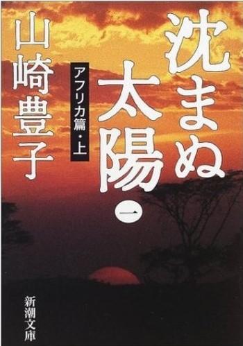 Shizumanu01
