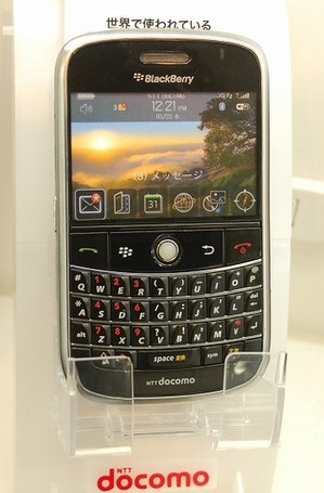Blackberry09_2