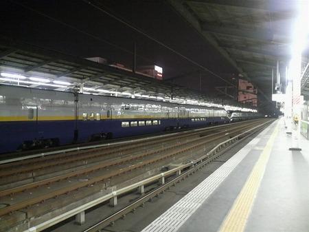 P100024009
