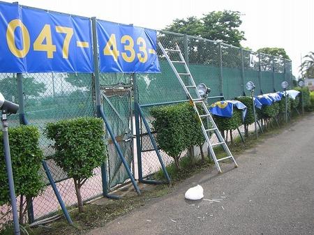 Cimg234009