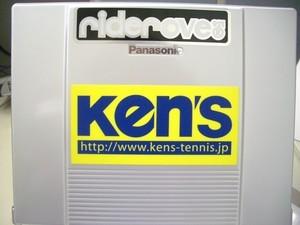 KensStecker2_2_