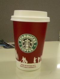 Starbuckslate_1